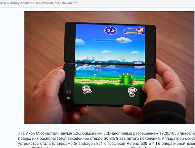 sharpmobitech - на самом деле фотографии украдены из обзора другого складного смартфона
