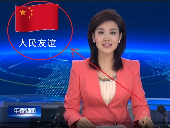 китай и благотворительность - смотрим видеоролик с китаянкой чтобы написать отзывы и обзор