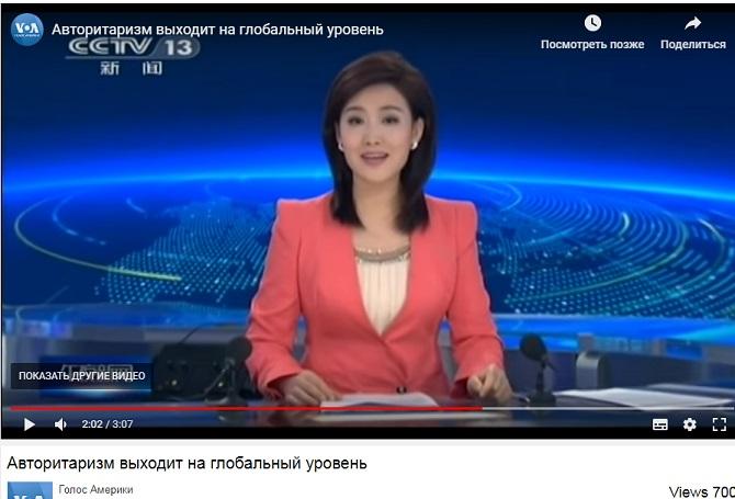 денежная помощь от участников китая - видео оказалось подделкой