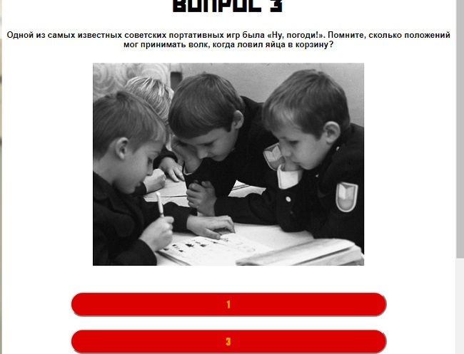 www komsomol test ru - проходим тест, чтобы написать отзывы и попробовать получить приз