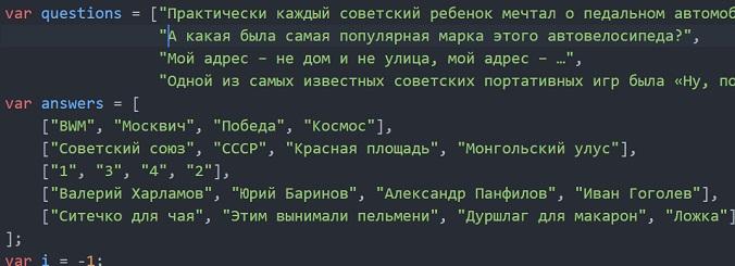 komsomol test тест на самом деле является имитацией