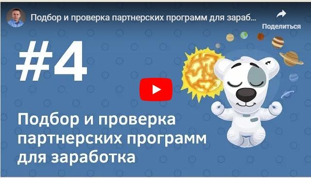 Голубой океан Вконтакте Александр новиков скачать