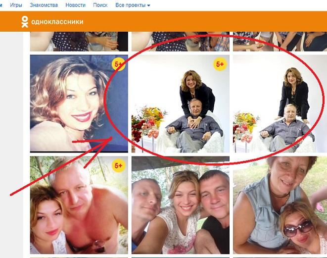 отзывы и фотографии для фонда взаимопомощи являются украденными