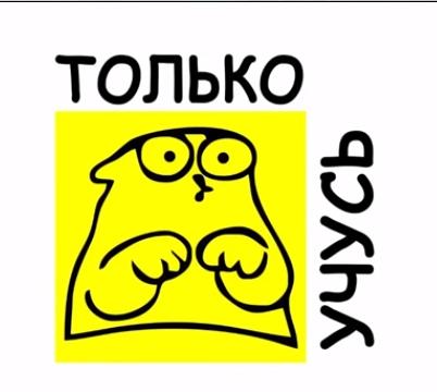 Люба Ржевская посейдон обзор