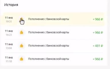 Посейдон Люба Ржевская отзывы