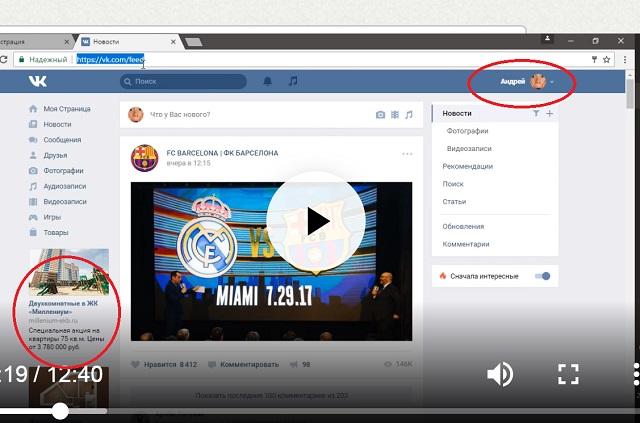 странности в видео на сайте https 1018 ru