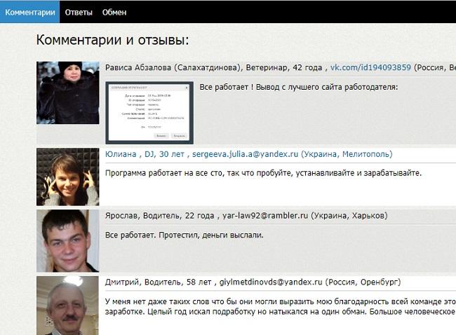 https 1018 ru читаем отзывы размещённые на странице чтобы потом написать свои отзывы