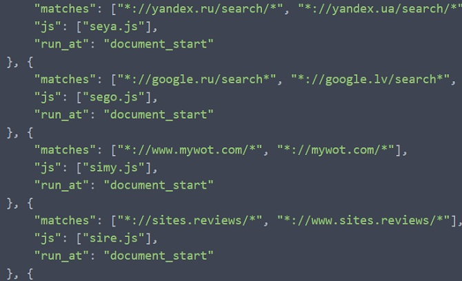 автоматический ввод капчи в браузере почему-то подменяет поисковую выдачу в поисковиках