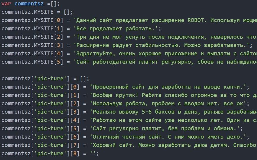 https 1018 ru connection pay - отзывы будут подменены на поддельные