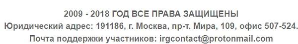 почта на protonmail com является анонимной