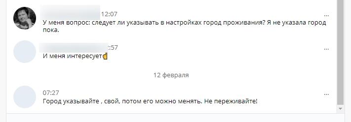 Максим Романов Денежный авито отзывы