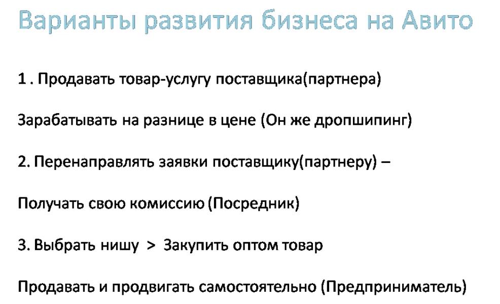 Денежный Авито Максим Романов скачать