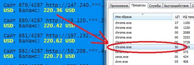 сбор денежных бонусов с сайтов выглядит недостоверно и сильно потребляет ресурсы компьютера