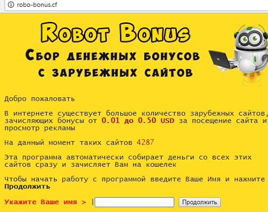 заработок на сборе бонусов также предлагают на сайте robo bonus или робо бонус
