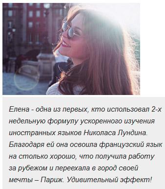мошеннический сайт часто использует отзывы с украденными фотографиями