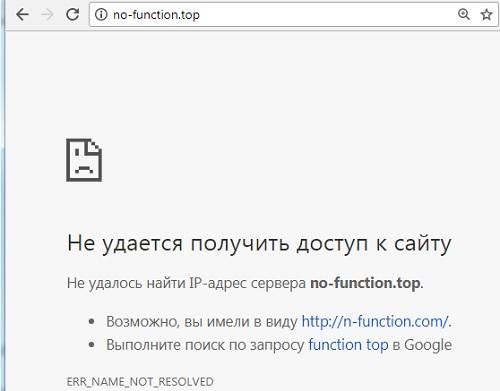 важное сообщение от браузера - смотрим пример сообщения чтобы написать отзывы об акции первое обновление