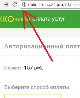 browser update site предлагает платить через сайт с отсутствующим https протоколом