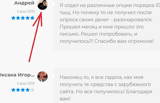 verniru и отзывы - читаем отзывы на сервисе Верни Ру