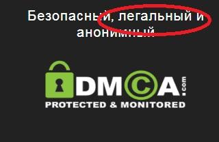 программа whatsapp hack - пишем отзывы и сомневаемся в легальности