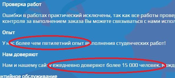 http akadem diplom ru - читаем содержимое сайта