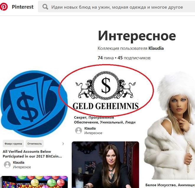 автоматическая система обработки транзакций - изучаем главную страницу сайта асот и видим украденный логотип