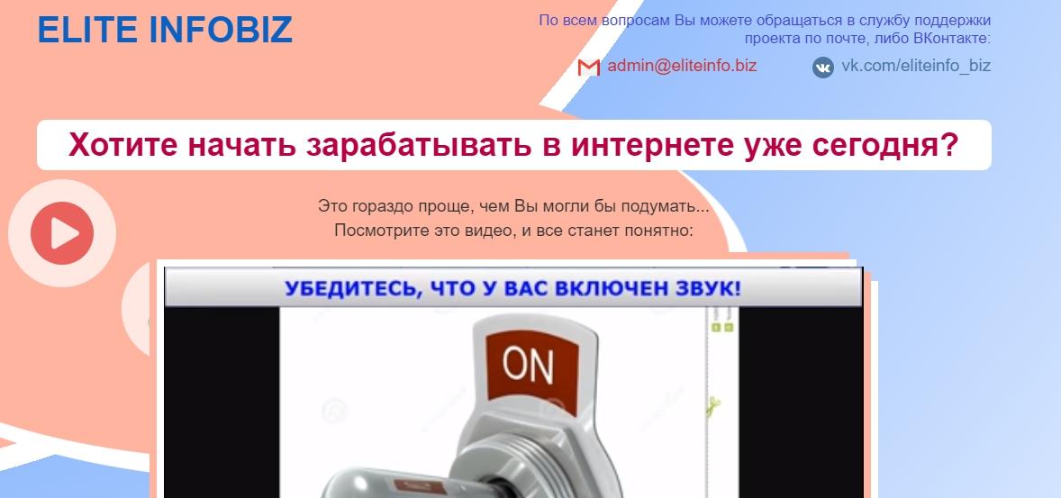 Лёгкий способ зарабатывать от 5000 рублей в день Владимира Медведева отзывы