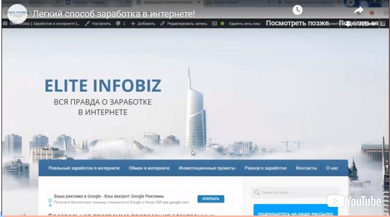 Легкий способ получать от 5000 рублей ежедневно! отзыв