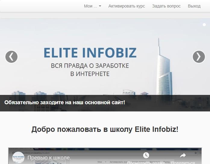 Лёгкий способ получать от 5000 рублей ежедневно отзывы