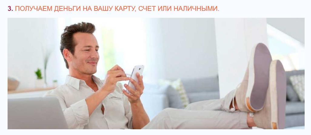 Легкий способ получать от 5000 рублей ежедневно!