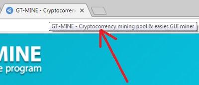 cryptocorrency pool - написано с ошибкой