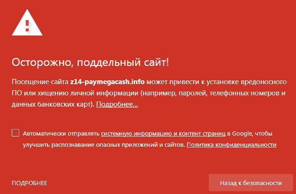 ежегодная счастливая акция - даже не получается заплатить 199 рублей ндфл для zentral bank russia