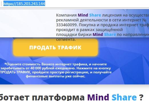 zentralbank russia на одном ip адресе имеет и другие лохотроны