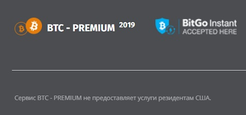 майнинг prorealgame ru только для русских