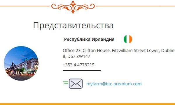 office 23 clifton house - по этому адресу нет дата центра для майнинга биткоинов
