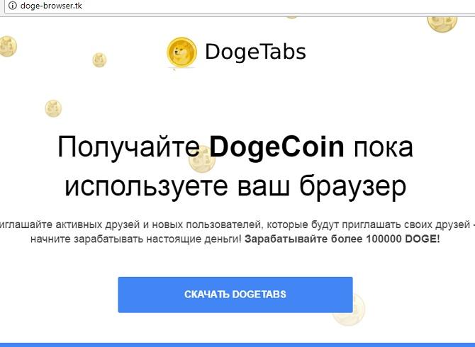 http doge browser tk - смотрим сайт чтобы написать отзывы и обзор