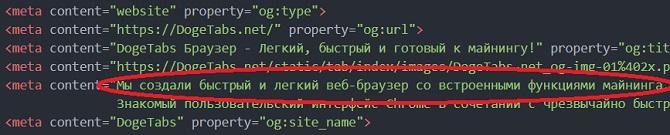 пока используете ваш браузер - речь уже идёт не о плагине, а о браузере