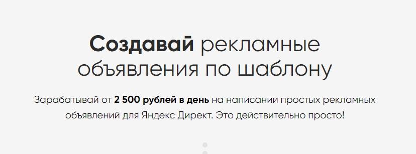 День-Х Анастасия Зюзина обзор