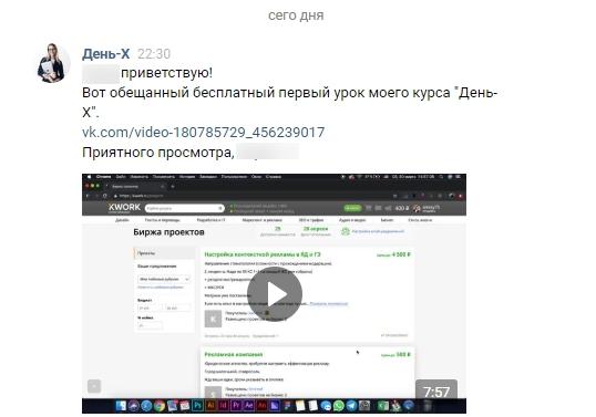 День Х Анастасия Зюзина отзывы