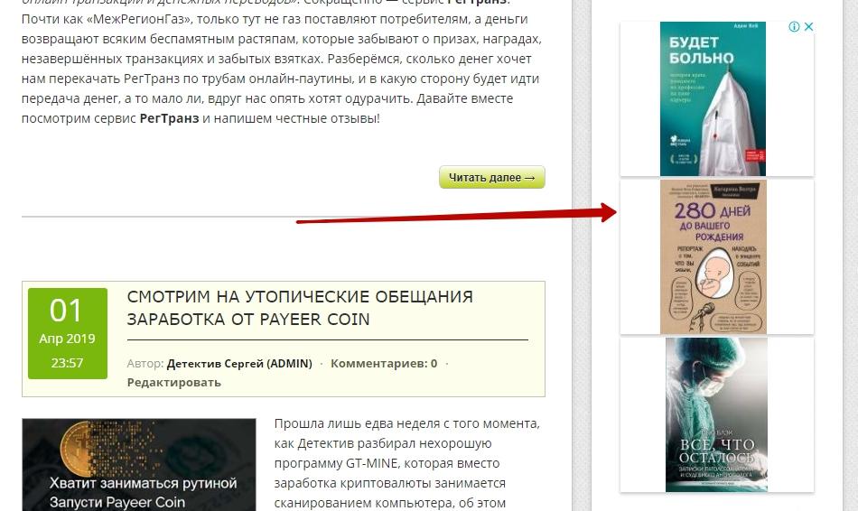 Лёгкий способ получать от 5000 рублей ежедневно Владимира Медведева