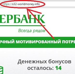 в заголовке сайта странная ссылка worldmoney info и упоминание странного media boom