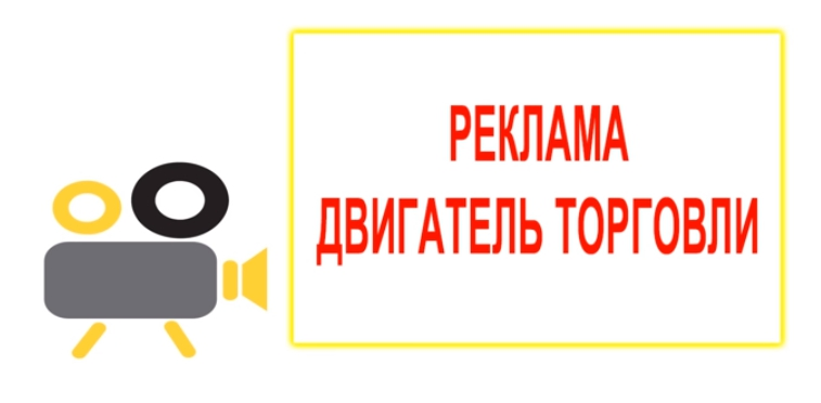Целевой трафик Адаев обзор