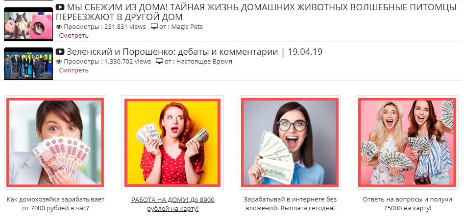 VideoScript - заработок в интернете на создании денежных видео сайтов с нуля