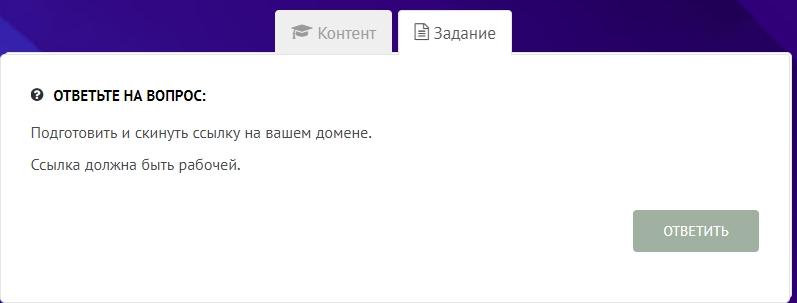 Арбитраж трафика для новичков Олег Громов скачать
