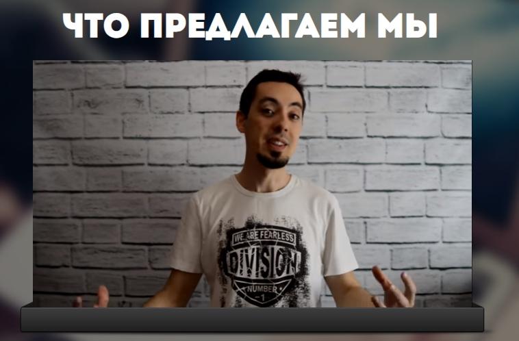ГОТОВЫЙ КОМПЛЕКТ с НАСТРОЙКОЙ ПОД КЛЮЧ Евгений Голо