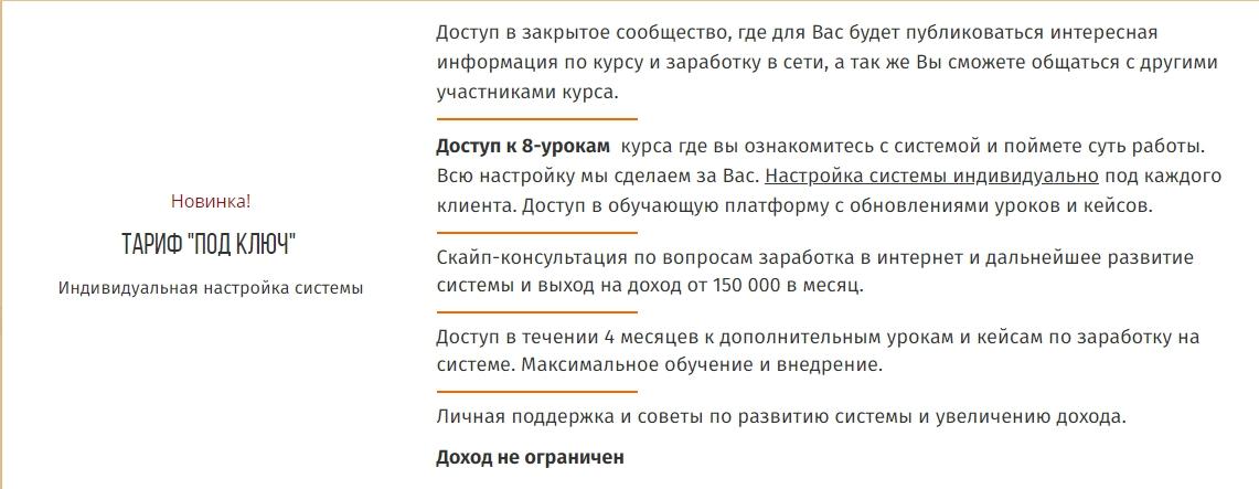 AutoCash - заработок от 4000 руб в сутки