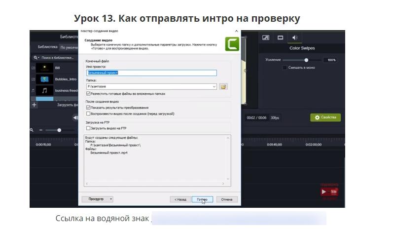 Денежное интро Волобуева Сарычева отзывы