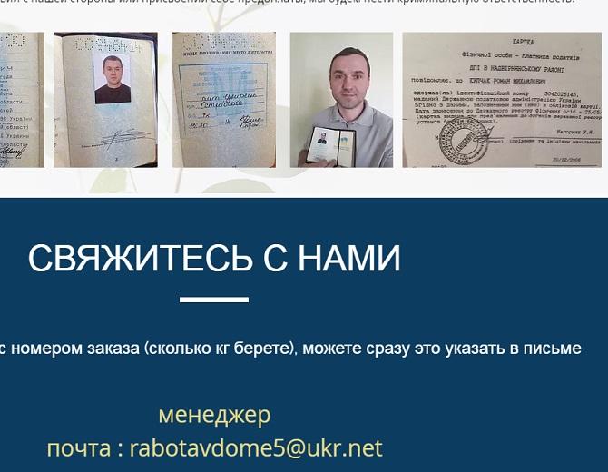 coffeeworld мошенники даже разместили фото паспорта чтобы втереться в доверие