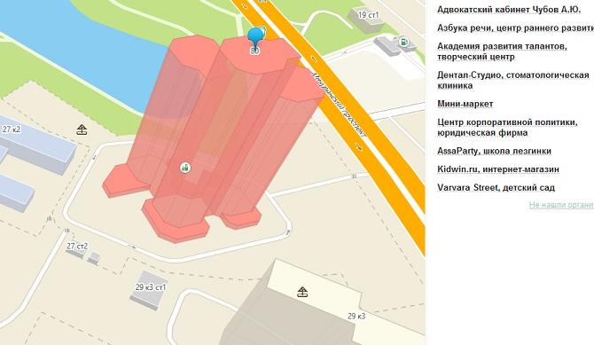 москва мичуринский пр д 80к4 - ищем этот адрес чтобы найти департамент дсо