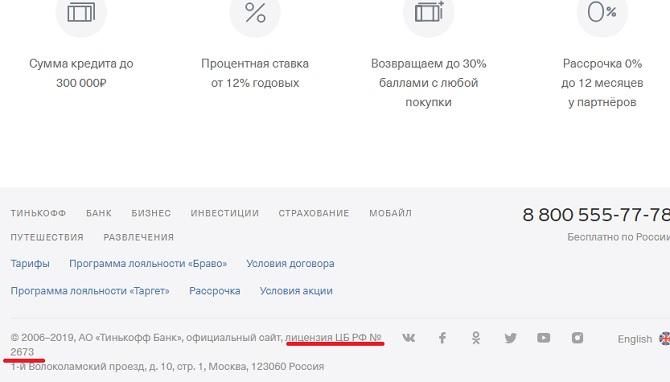 https fastmoney2card ru - сравниваем правовую информацию с информацией на нормальном проверенном сервисе