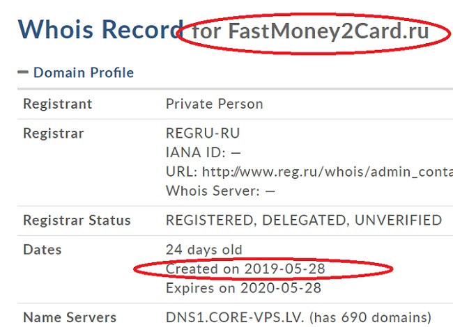 сервис онлайн кредитования на карту без вложений существует всего лишь три недели и значит отзывы ненастоящие